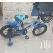 Kid's Bicycle | Toys for sale in Dar es Salaam, Ilala