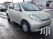 Toyota Passo 2004 Gold | Cars for sale in Dar es Salaam, Ilala