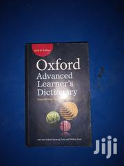 Oxford Advanced Leaners Dictionary | Books & Games for sale in Dar es Salaam, Kinondoni