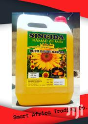 Sunflower Oil | Meals & Drinks for sale in Dar es Salaam, Temeke