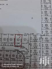 Plot For Sale | Land & Plots For Sale for sale in Dodoma, Dodoma Rural