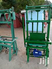 Vibrator Machine(Mashine Ya Tofali) | Manufacturing Equipment for sale in Dar es Salaam, Kinondoni