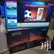 Boss Flat Tv 49 Inches Double Glass Protecror | TV & DVD Equipment for sale in Dar es Salaam, Kinondoni