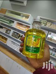 Ginseng Oil | Skin Care for sale in Dar es Salaam, Temeke