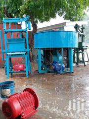 Brick Making Machines | Manufacturing Equipment for sale in Dar es Salaam, Kinondoni