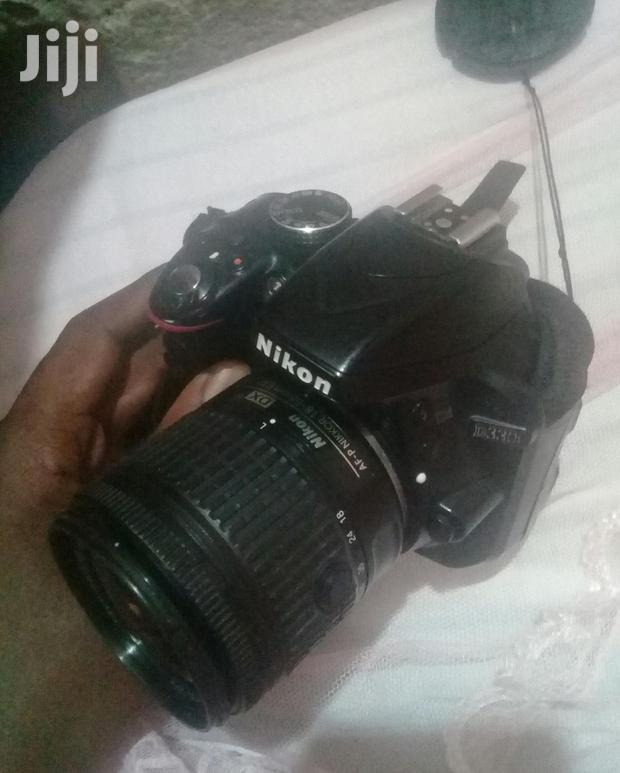 Archive: Used Condition Digital Camera