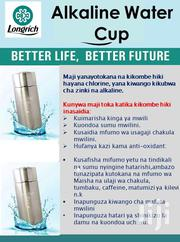 Pi Energy Cup To Reset Every Entity Body | Vitamins & Supplements for sale in Dar es Salaam, Kinondoni