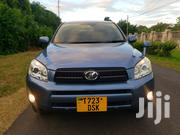 Toyota RAV4 2008 | Cars for sale in Dar es Salaam, Kinondoni