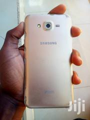 Samsung Galaxy J7 16 GB Gold | Mobile Phones for sale in Dar es Salaam, Temeke